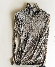 Mesh Double Silk Sleeved
