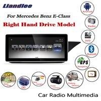Liandlee автомобиля Android мультимедиа для Mercedes Benz E Class W212 C207 2010 ~ 2017 радио cd dvd плеер Экран gps навигации стерео