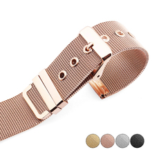 High Quality 14mm 16mm 18mm 20mm 22mm  Watchband rose gold stainless steel mesh thin for quartz watches Bracelets
