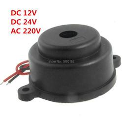 ZMQ 3522 czarny Piezo alarm elektroniczny brak ciągłości dźwięk brzęczyka brzęczyk DC3 24V AC220V|Dzwonki do drzwi|Majsterkowanie -