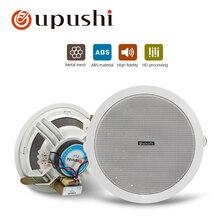 OUPUSHI CE-502 uso spaker pa falante de teto sistema de música de Fundo