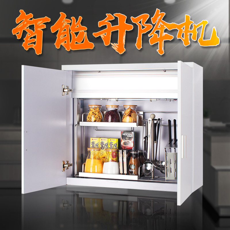 Haodong kitchen cabinet pull basket cabinet electric lift automatic intelligent lift 304 stainless steel seasoning basket kohler k 11576 loure 3 cabinet pull
