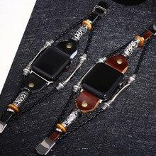 Кожаный браслет для Apple Watch Band 42 мм 38 мм 44 мм 40 мм серия 4 3 2 1 Ретро ремешок для часов Ремешок для Аксессуары для iwatch
