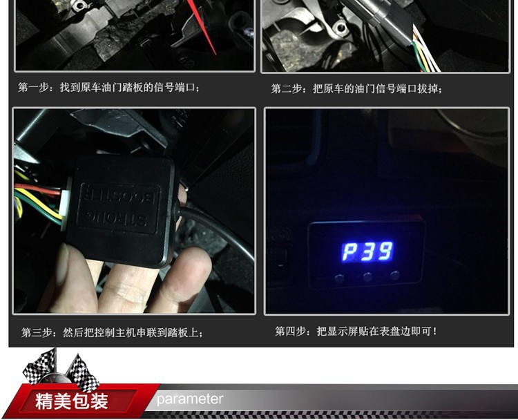 5-DRIVE_r19_c1