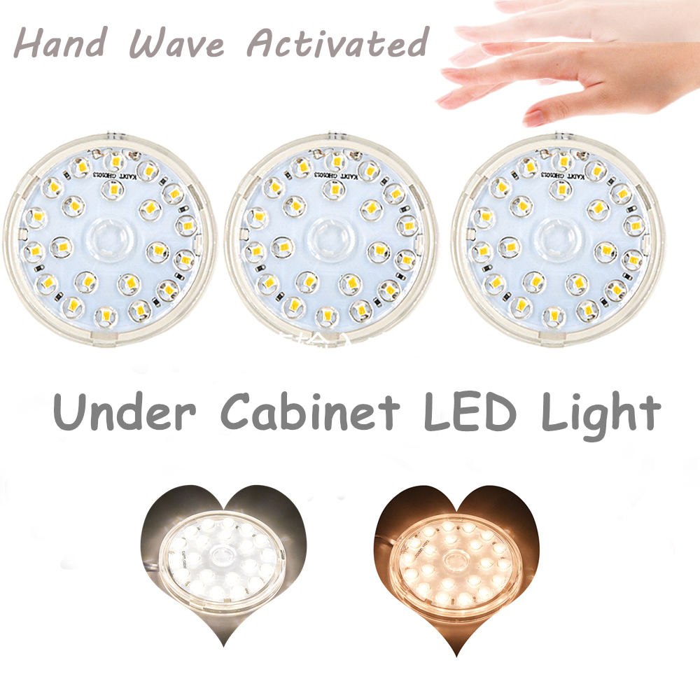 Under Cabinet Counter LED Puck Light for Kitchen Exhibition TV Bar Wine Jewelry Hand Wave Motion Sensor with Magnetic Base 3pcs