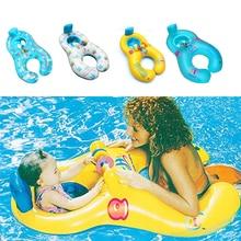 Надувное кольцо для мамы и ребенка, Детский круг для плавания, двойной плавательный бассейн, аксессуары, надувные колеса, круги для плавания