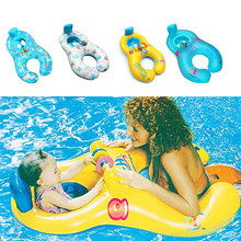 Mother Child Inflatable Ring Swimming Circle Baby Float Double Pool Accessories Wheels Swimtrainer Circles