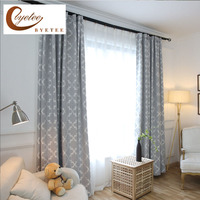 Byetee Modern Jacquard Blackout Window Kitchen Curtains For Living Room Luxury Bedroom Drapes Ready Made