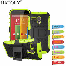 HATOLY For Motorola Moto G1 Case XT1031 XT1032 Heavy Duty Armor Shockproof Hard Plastic Rubber Silicone Phone Cover for Moto G1(China)