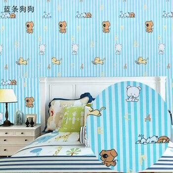 New PVC vinyl glue waterproof child baby bedroom TV back dorm waterproof wardrobe desktop wallpapers wall sticker blue samll dog