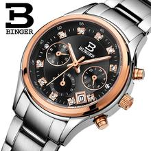 Switzerland Binger women's watches luxury quartz waterproof clock full stainless steel Chronograph Wristwatches BG6019-W3