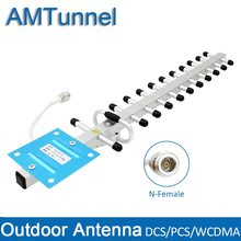 3G antenna 4G LTE antenna 3g yagi outdoor antenna 15dBi 4G external antenna N female for Mobile Signal Repeater Booster(China)