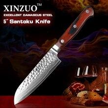 XINZUO Damascus steel kitchen knife santoku knife fruit/paring knife stainless steel chef knife pakka wood handle free shipping