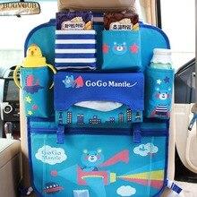 Автомобиль Организатор укладка органайзер для сиденья хранения заднего кармана коробку Сумочка для ребенка детей Авто Стайлинг Обложка Аксессуары
