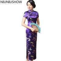 Elegant Purple Satin Cheongsam Vintage High Quality Chinese Ladies Qipao Silm Short Sleeve Novelty Long Dress