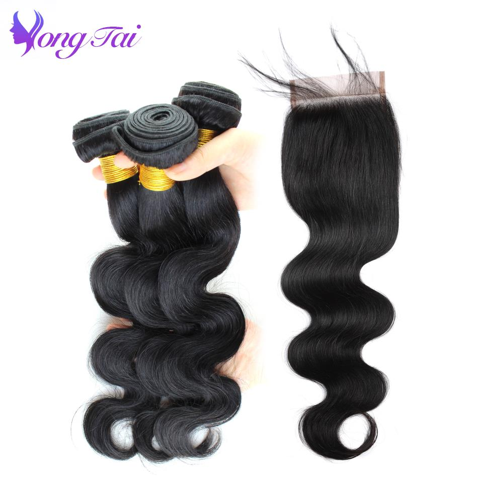 Brazilian Hair Bundles With Closure Brazilian Body Wave Bundles With Closure Remy Human Hair Bundles With Closure