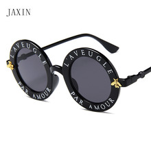 JAXIN Fashion round Sunglasses Women personality gorgeous sexy Sun Glasses lady brand design goggles UV400 lentes de sol mujer