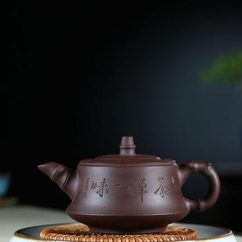 Yixing Purple Sand Pot Famous Artisans Hand-made Purple Mud Carved Bamboo Pot Kungfu Set Teapot and Tea Set