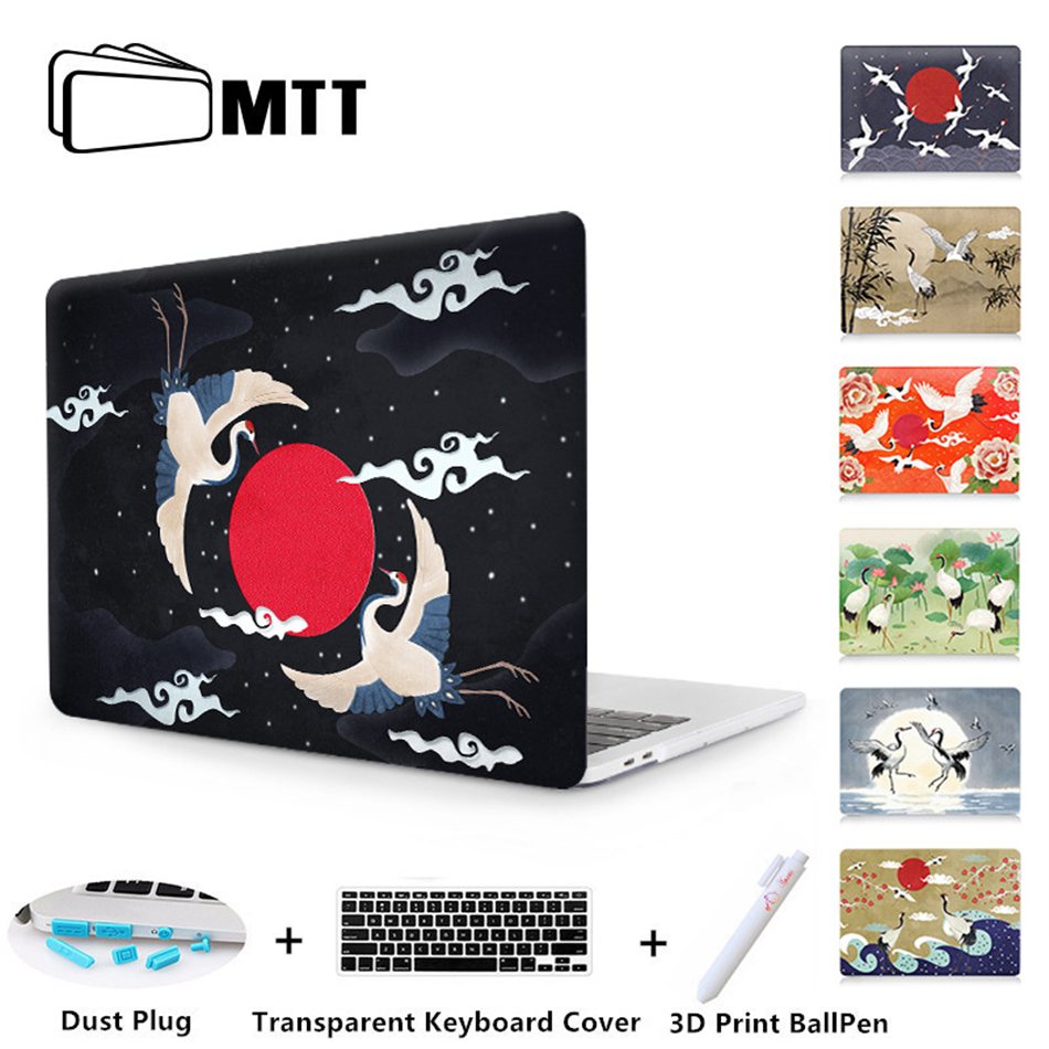 MTT Case For Macbook Air Pro Retina 11 12 13 15 With Touch bar 2018 New A1989 A1990 Cover for macbook Pro 13 15 inch Laptop Case new leather sleeve protector bag stand cover for macbook air 13 pro retina 11 12 13 15 laptop case for macbook pro 13 touch bar