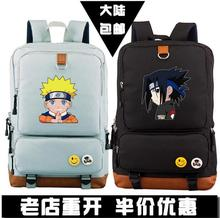 Naruto WaterProof school bags (16 styles)