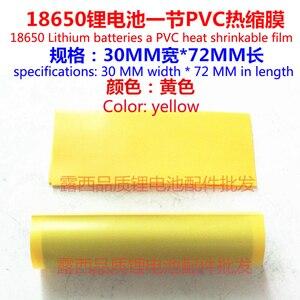 Image 3 - 100 個工場直接販売 18650 電池ケース光沢のある透明なブルー熱収縮チューブのバッテリーセットバッテリー pvc シュリンクフィルム