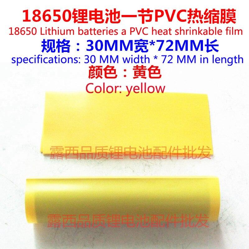 18650 Batterihölje Glänsande transparent Blå Värmekrympslang - Spel och tillbehör - Foto 3
