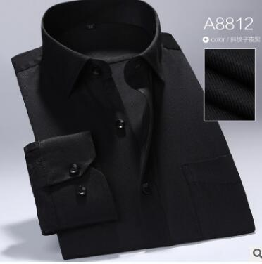 Autumn winter new men's working wear professional wear young business casual fashion men's cloth GZZ 11