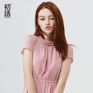 Image 2 - Toyouth Vestidos Mujer 2019 ソリッドピンクドレス高弾性ウエストシフォンドレスエレガントな夏パーティー包帯ローブファム