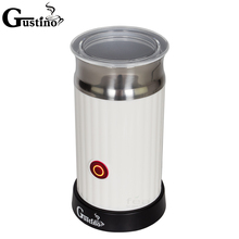 Gustino Automatic Electric Milk Frother with Stainless Steel Container for Cappuccino Coffee Machine Maker Hot/Cool