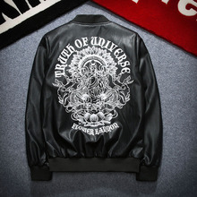 Fashion Men's Motorcycle Korean Style Youth Locomotive PU Leather Trend Casual Men's Jacket