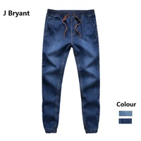 Mens Jogger Jeans New Fashion Men Drawstring Slim Fit Denim Joggers Skinny Stretch Elastic Jeans Pants