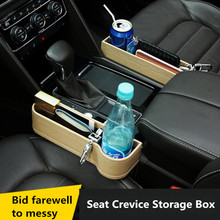 Elegant Car Seat Crevice PU Leather Water Cup Bottle Storage Holder