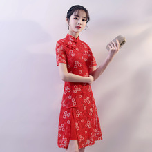 Traditional Chinese Lace Dress Womens Knee Length Cheongsam