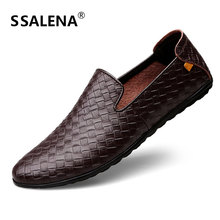 Men Casual Leather Casual Driving Shoes Slip On Breathable Flat Loafer Shoes Mens Soft Sole Moccasins Shoes AA11581