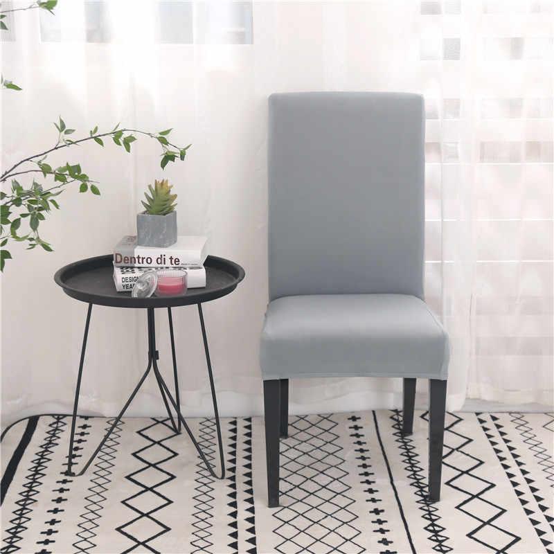 أغطية كراسي من اللدنة بلون واحد غطاء مقعد غرفة الطعام القابل للتمدد غطاء واقٍ للكرسي المرن لملائم المطاعم والأعراس