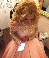 Женское вечернее платье с длинным рукавом Персиковое для выпускного