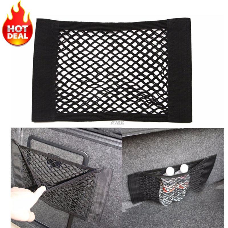 Car Auto Back Rear Trunk Seat Elastic String Net Mesh Storage Bag Pocket Cage  MAY02_20