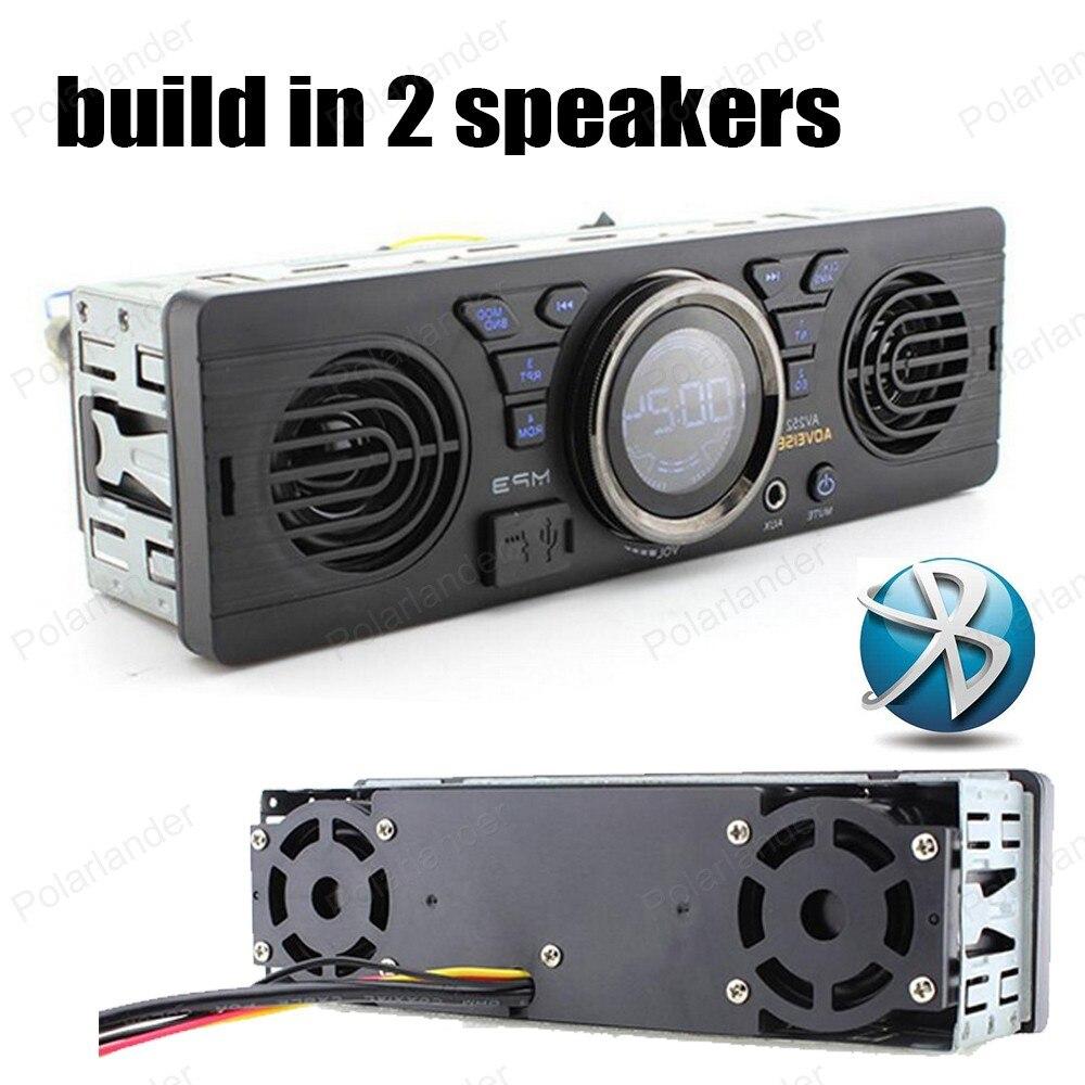 AV252 built in 2 speakers MP3 player 12V FM USB SD AUX IN audio car radio