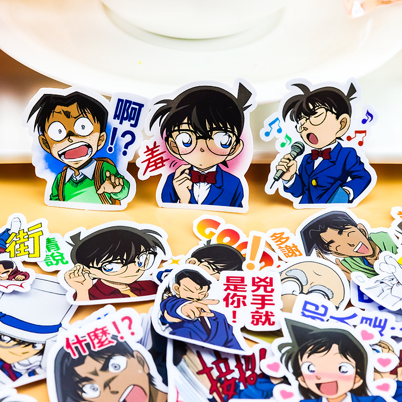 40pcs Creative kawaii self-made Conan boy stickers for Notebook Planner decorative sticker /DIY craft photo albums waterproof image