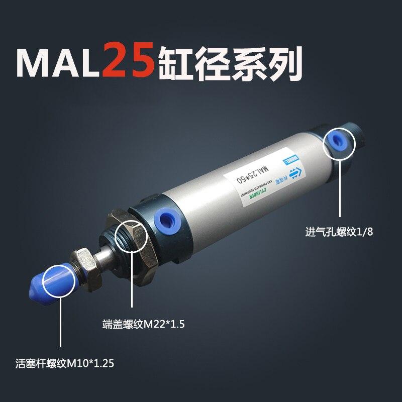 Free shipping barrel 25mm Bore 75mm Stroke MAL25*75 Aluminum alloy mini cylinder Pneumatic Air Cylinder MAL25-75