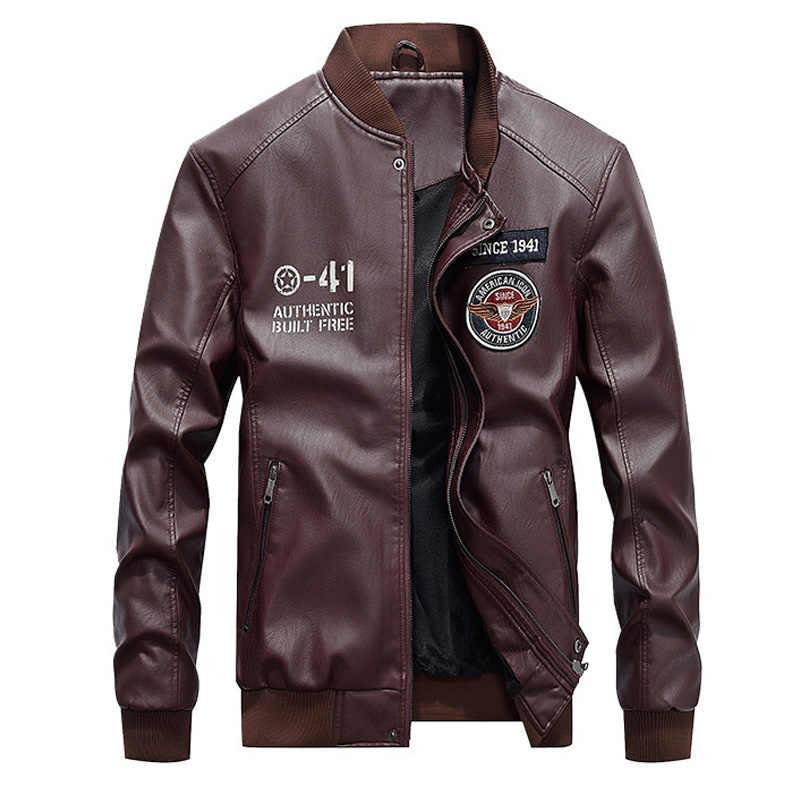 куртки мужские кожаные 1
