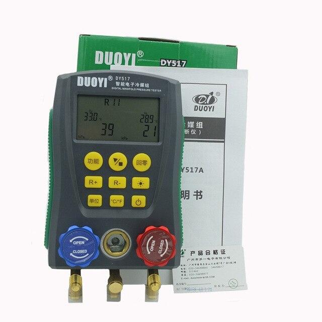 Digital Manifold Gauge Refrigeration Pressure Tester HAVC 2 Way Valve Tool M25