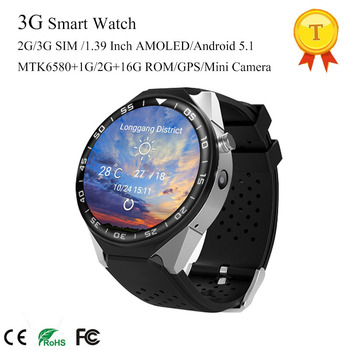 Top Watch 1.39inch OLED Display GPS WiFi 3G SIM Smartwatch Phone Waterproof Support Heart Rate Monitoring Bluetooth Wriswatch