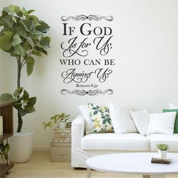 Romanos 831 versículos de la Biblia español vinilos murales pegatinas de sala de estar cristiana dormitorio pegatinas de pared papel tapiz decorativo SJ02