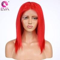 ЕВА красный Синтетические волосы на кружеве натуральные волосы парики предварительно сорвал с волосы младенца Glueless прямые Синтетические в