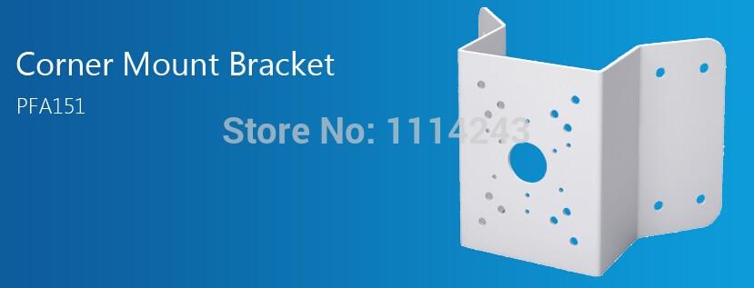 DAHUA Corner Mount Bracket PFA151 for PTZ Camera Installation купить чип для pfa 832