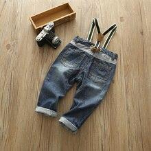 Boys Braces Denim Jeans For Kids 2-6 years