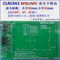 CLRC663 Модуль RFID/NFC чтение и запись модуль разработка платы большое расстояние