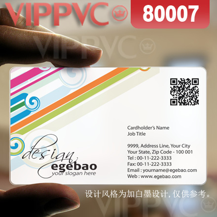 80007 modern business card designs - matte faces translucent card  0.36mm thickness