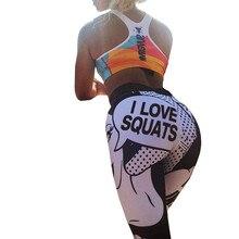 Women High Waist Love Squat